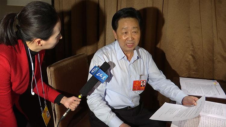 王士岭代表:建议将临沂列入国家级国际贸易综合改革试点城市