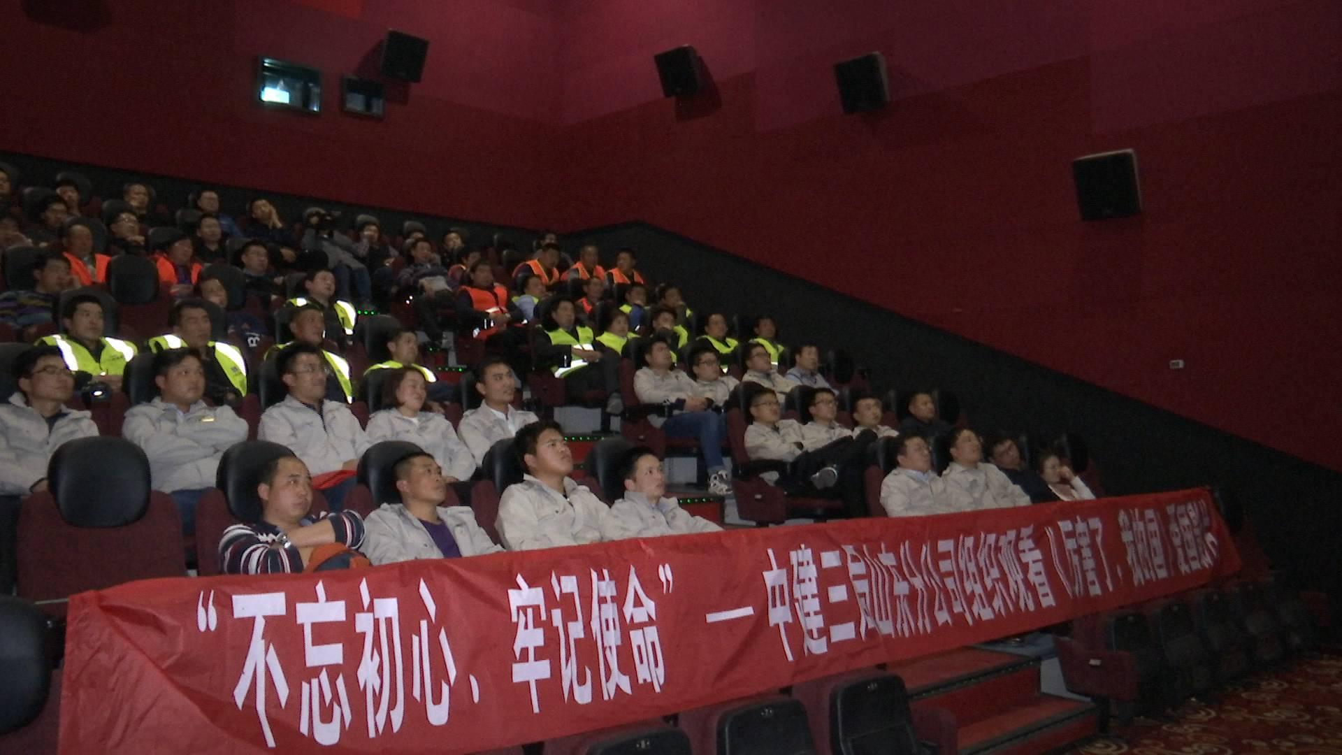 """外来务工人员""""包场""""看电影 一家三口十年来第一次进电影院"""