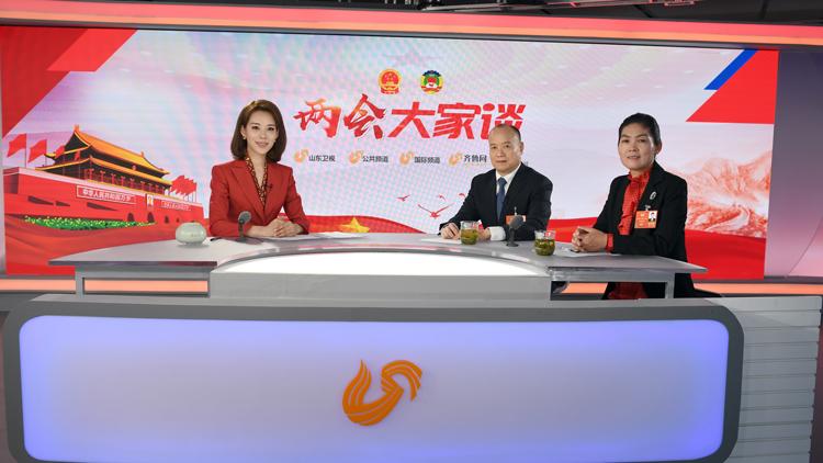 全国政协委员林凡儒:用好新旧动能转换基金 推动医养结合落地