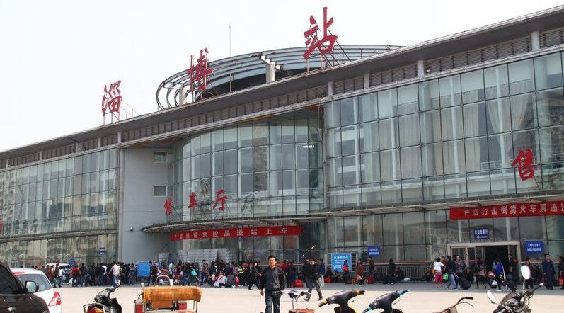 淄博火车站单日旅客发送人数再创新高