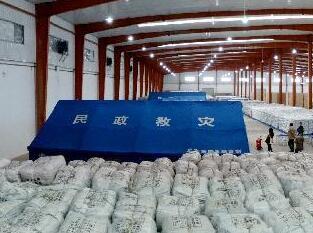 《山东省民政救灾物资储备库管理规范》3月13日将正式实施