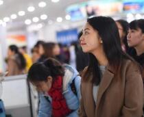 岗位2500个以上!暖心三八节女性就业专场招聘会3月7日举行