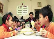 """家长注意啦!潍坊食药监公布全市正规""""小饭桌""""名单"""