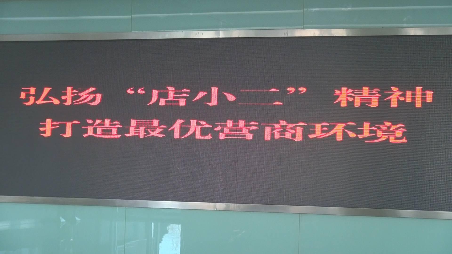 """弘扬""""店小二""""精神 淄博周村设立""""蜗牛奖"""" 治懒政怠政"""