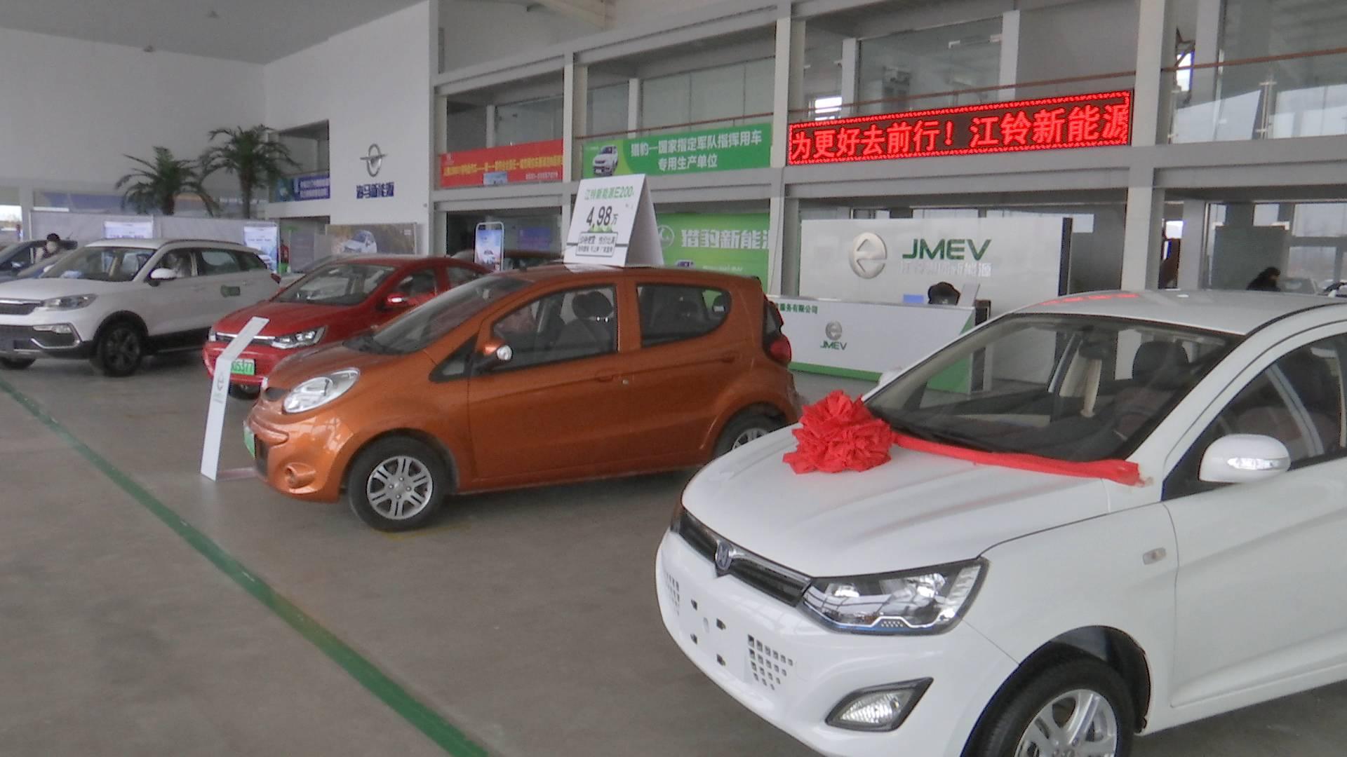 新能源汽车车辆购置税优惠再延三年!新能源车销售大涨