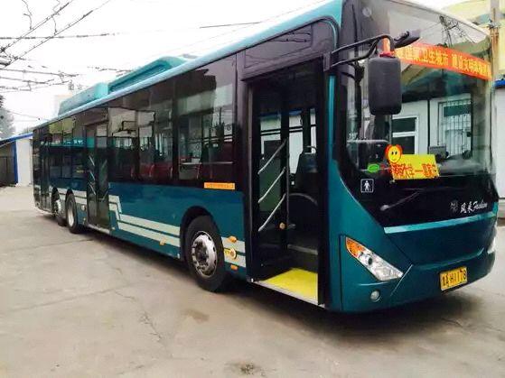 济南公交41路9日起路段大调整 延长夜间营运时间