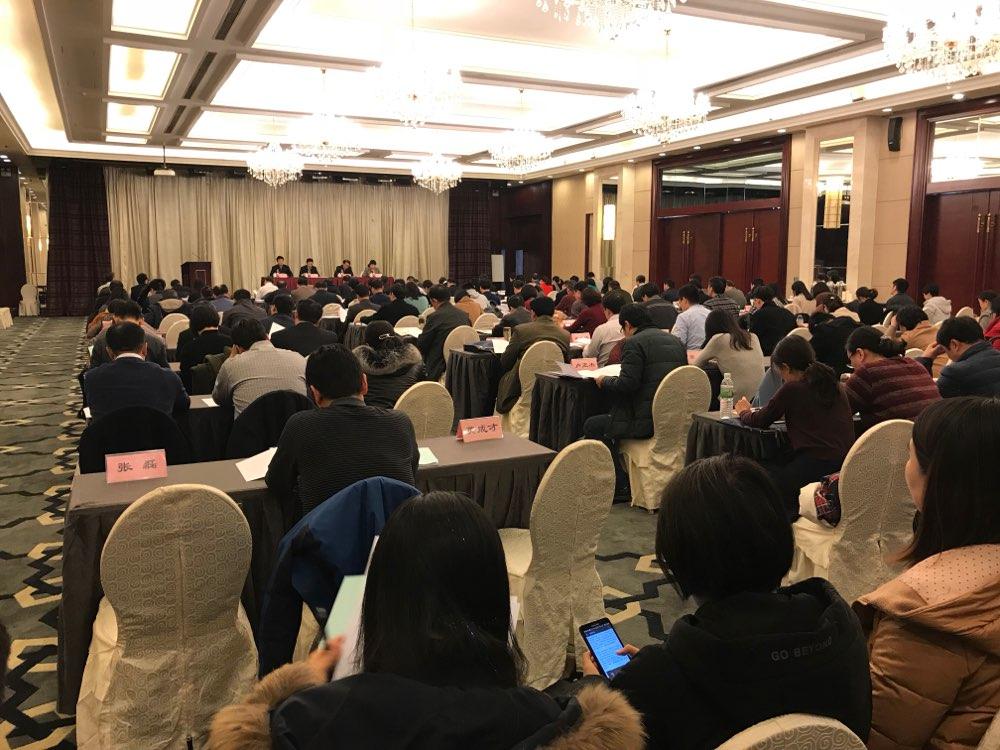 山东三大重点工作推进标准化改革 2017年公布99项团体标准