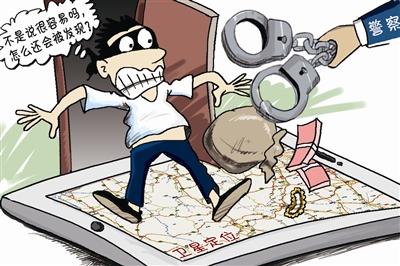 临沂:年后刚营业就被盗5700元 下手的竟是聊家常的熟客