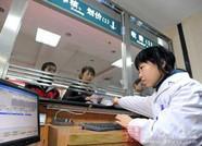 潍坊公开征求规范殡葬服务收费管理意见