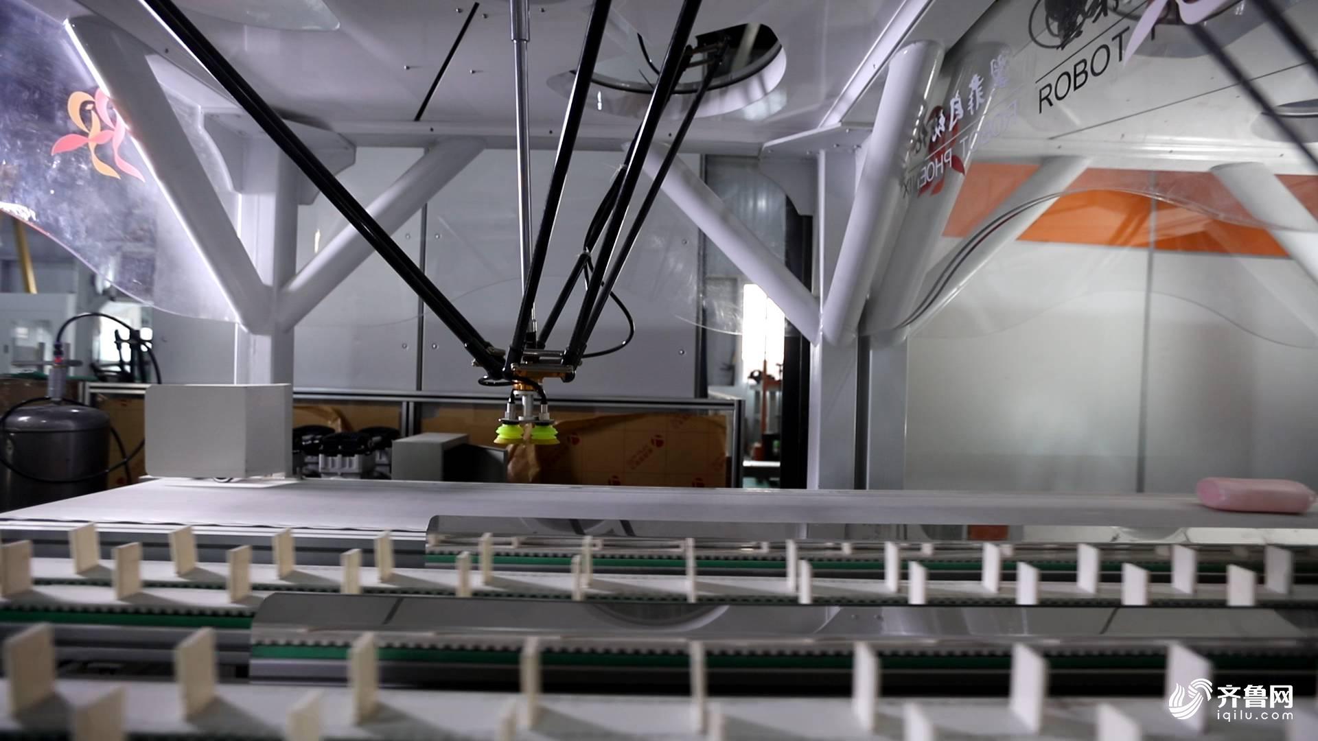机器人5.JPG