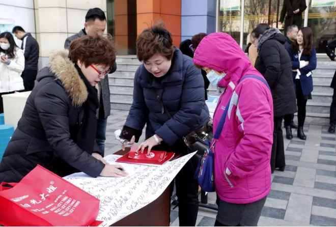 """济宁""""春风送岗""""女性专场招聘会提供就业岗位3000多个"""