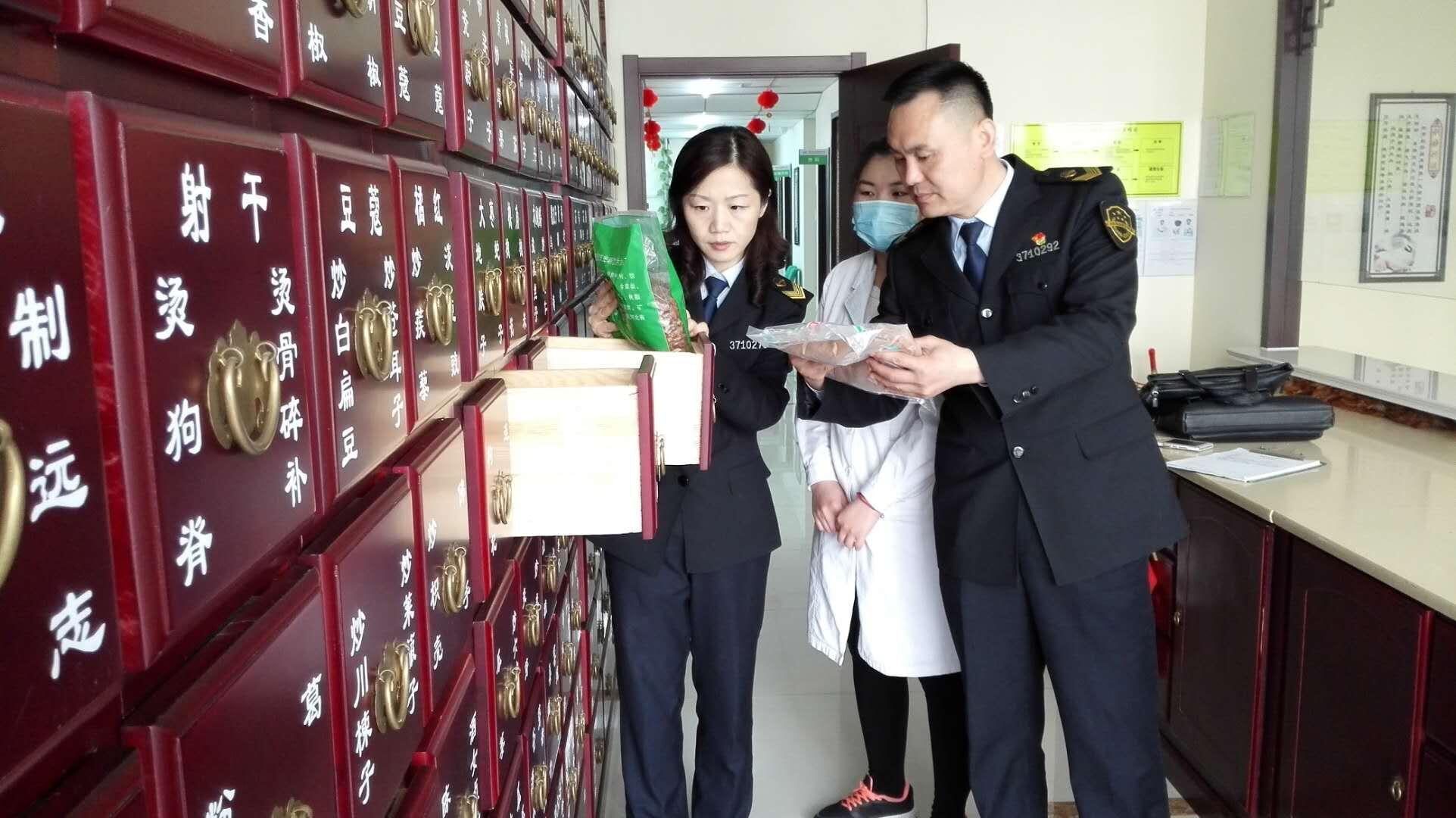 青岛崂山区开展医疗机构非法渠道购进药品专项稽查