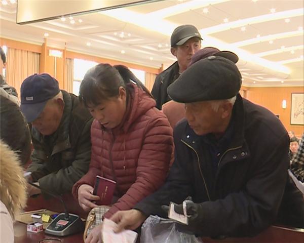 长清区法院现场发放198万余元非法集资理财户存款