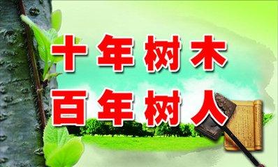 """潍城教育系统学习贯彻全国""""两会""""精神 努力办好人民满意教育"""