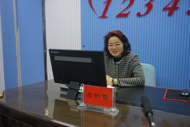 聊城市妇联主席刘素芹做客市长热线答疑解难