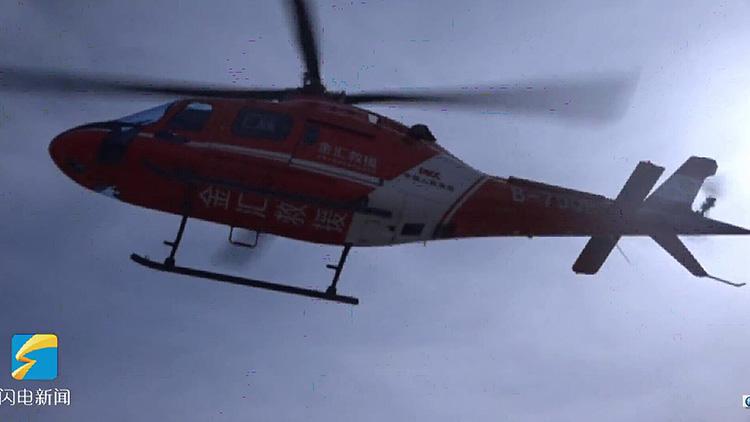 51秒丨飞跃329公里 潍坊临朐利用直升机成功转院气胸病人