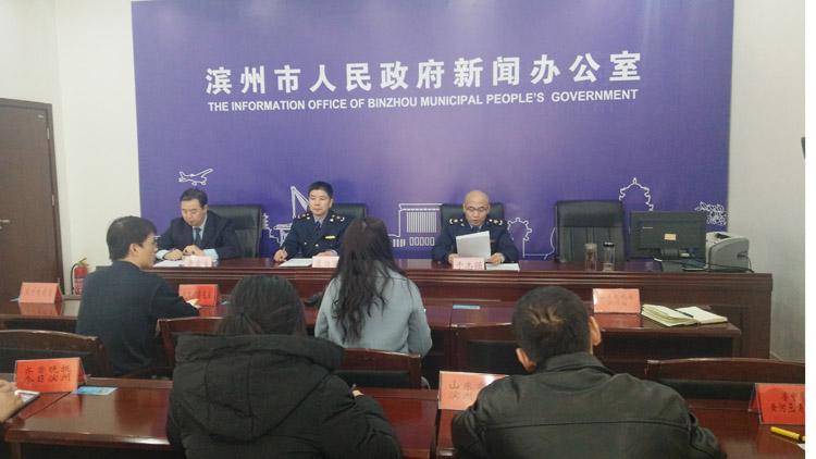"""滨州""""3•15宣传月""""新闻发布会召开 倡导品质消费"""
