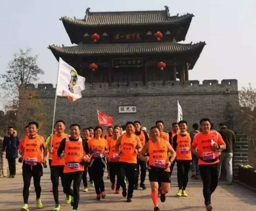 """2018""""跑游山东""""台儿庄古城国际半程马拉松开始报名"""
