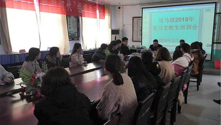 1300名高校师范生到岗 济宁师范生实习支教工作拉开序幕