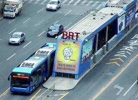 """""""1358""""绿色出行,15分钟生活圈……济南将创建公交都市"""