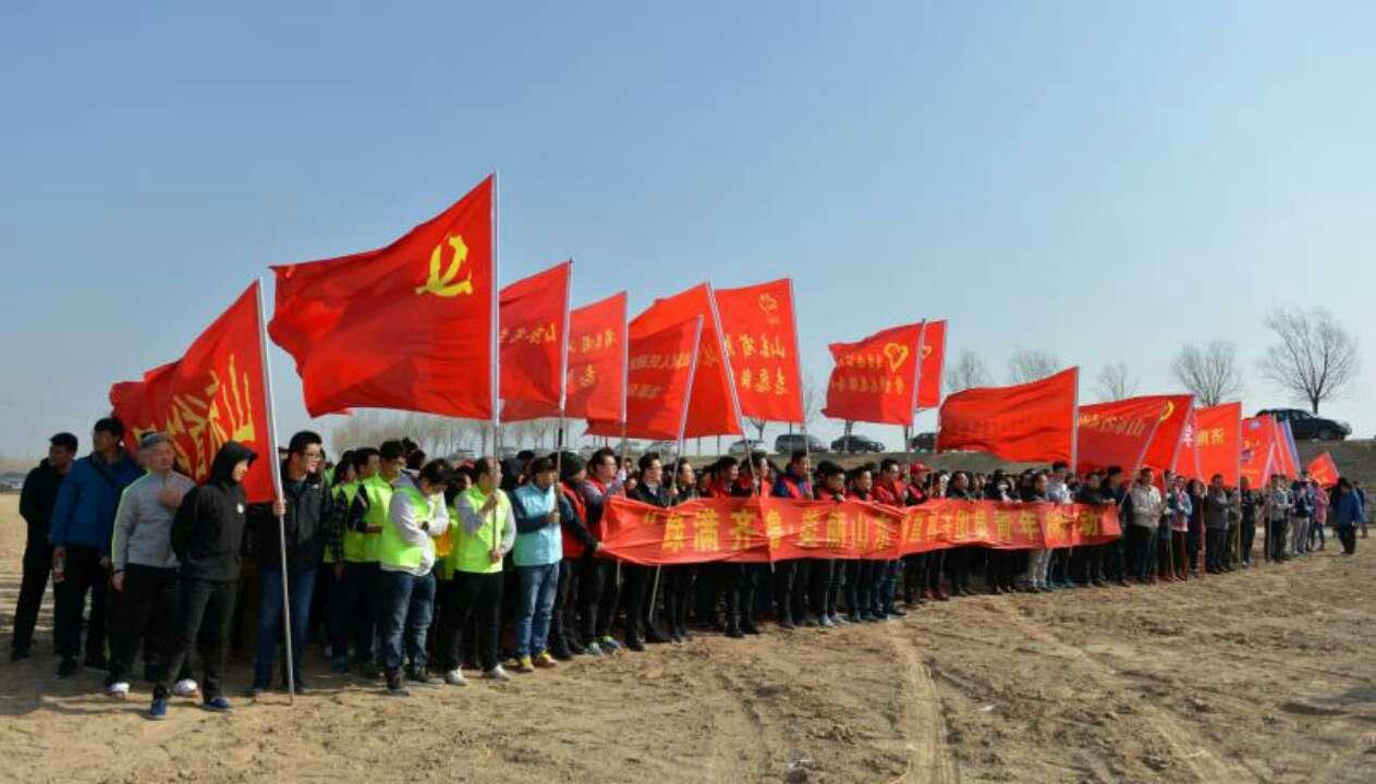 山东省直机关团工委植树活动在济南举行