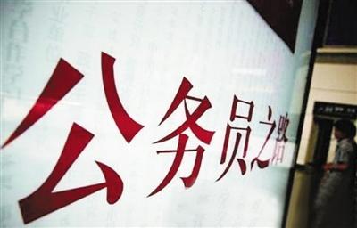 烟台公开招考686名公务员 报名时间:3月22日-25日