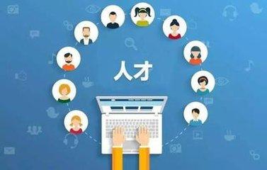 潍坊专业技术人员集中充电学习 3月20日至4月30日学习考试