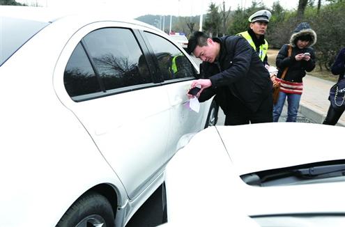 潍坊推进轻微交通事故快处快赔 事故责任分三种情况