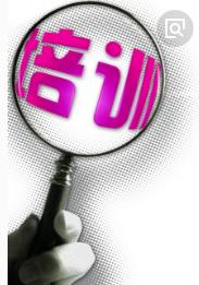 选择培训学校看这里,潍坊公布666家民办教育培训机构