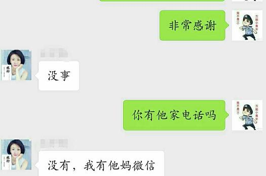 郯城:三岁男孩热闹集市走失 民警朋友圈求助找到其父母