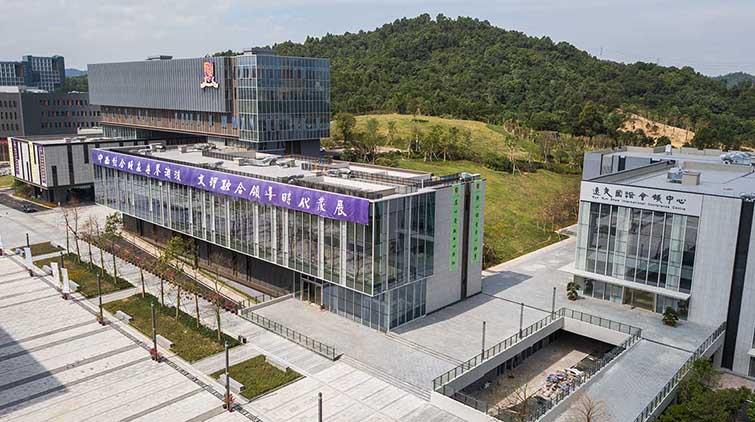 又一所高校山东综招!香港中文大学(深圳)计划在山东招生60人