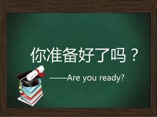 2018年山东省省直机关及直属单位考试录用公务员公告出炉!