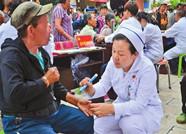让贫困人口享受更多医疗福利 潍坊市健康扶贫再出新招
