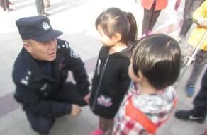 临沂:公园踏青两孩子贪玩走失 民警相助2小时找回