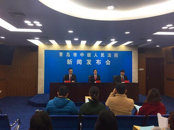 青岛中院通报消费者权益纠纷案件审判工作和典型案例