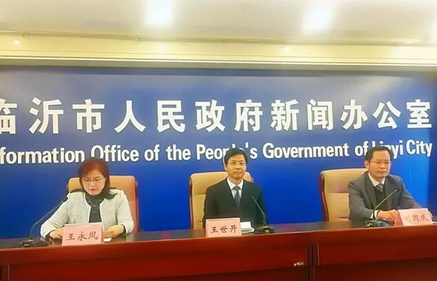2018年临沂公务员招录计划公布 3月22日起报名