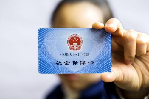 注意!济宁2018年度城乡居民医保征缴本月底截止