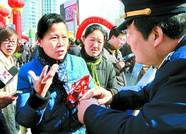 2017年潍坊市受理消费者投诉5699件 分送率告知率达100%