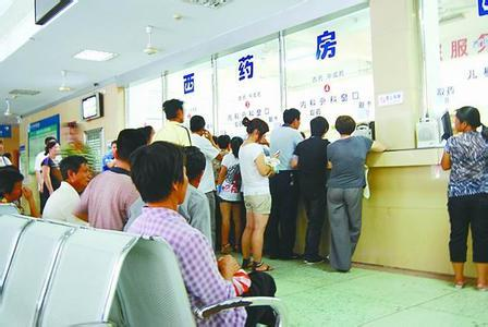 济宁提高居民大病保险待遇 最高支付限额提高到75万元
