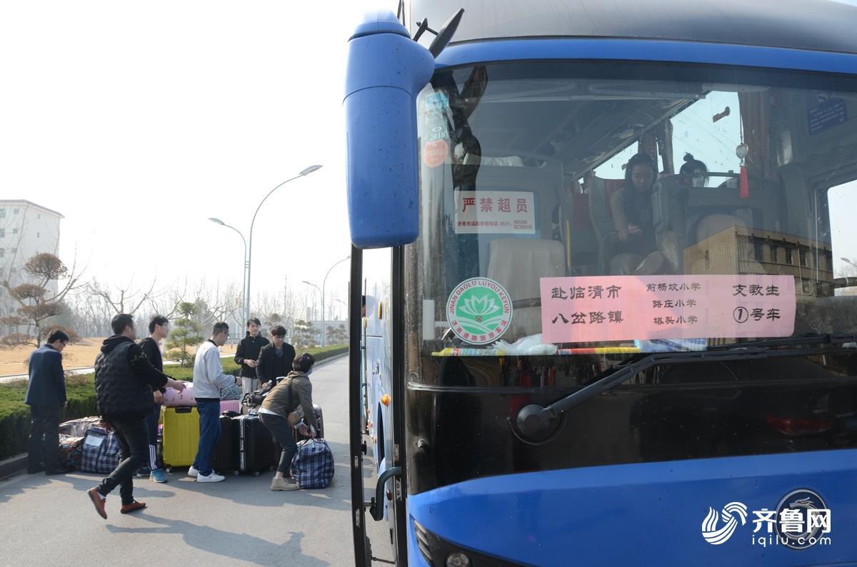 3月14日,大学生正在搬运行李,赴基层支教。4.jpg