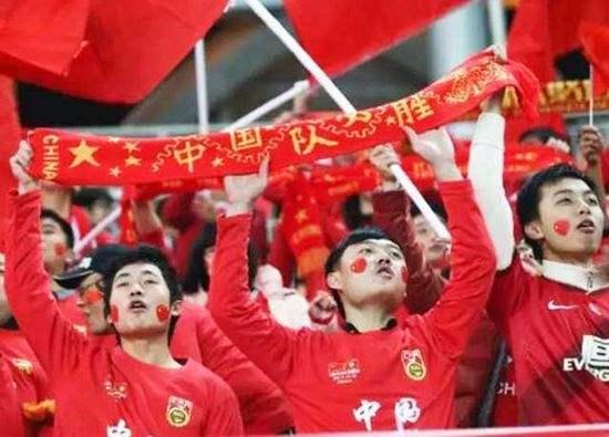 国足中国杯集训大名单出炉 鲁能三将入选