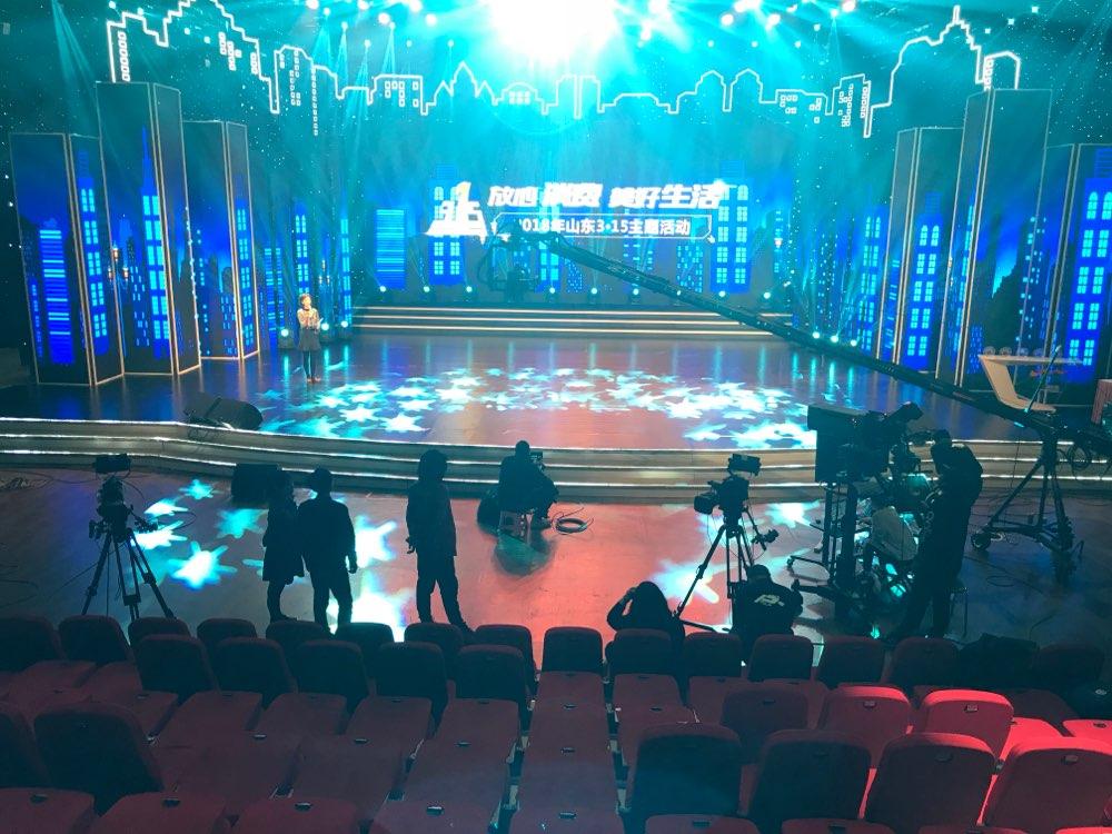 2018山东3·15主题活动今晚举行 齐鲁网闪电新闻同步直播