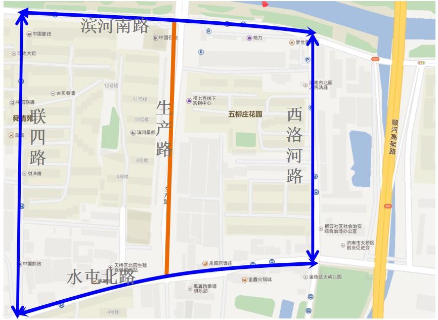 济南:生产路道路改造工程开工 如何绕行看这里