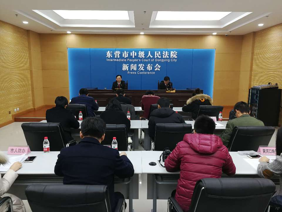 东营中院连续12年发布行政案件司法审查报告