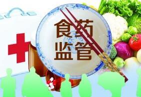 2017年临沂食药监局受理投诉9292件兑现举报奖励47264元