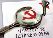 潍坊开展专项治理 向形式主义官僚主义48种表现开刀