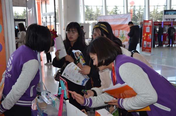 第二届临沂国际玩具产业及婴童用品博览会开幕