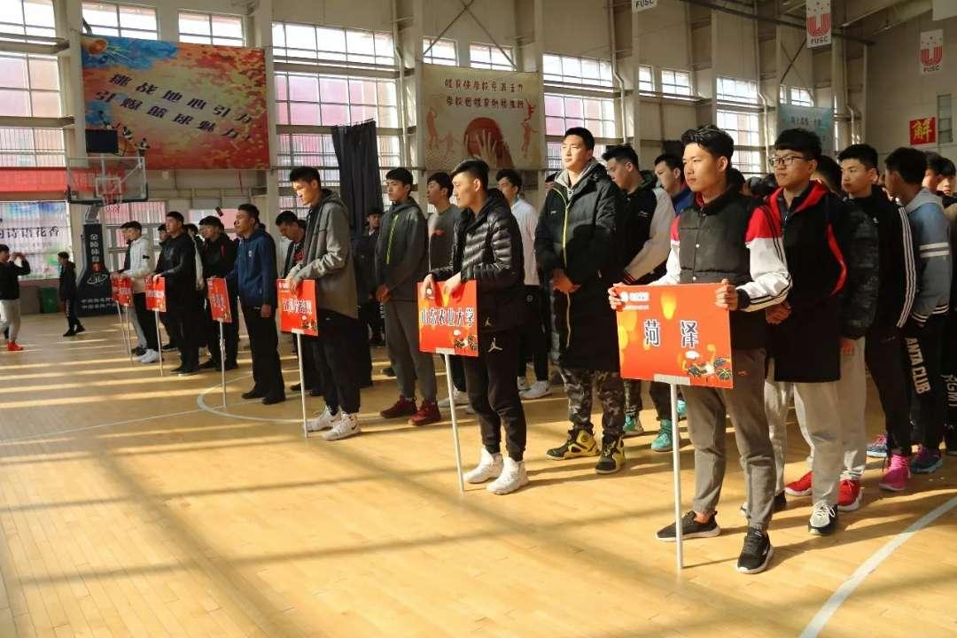 全国青年男子篮球邀请赛在菏泽开幕 5天对决15场