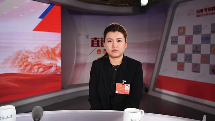 两会大家谈(31)代表张梦雪:建议加大体育运动普及力度 从小培养体育兴趣