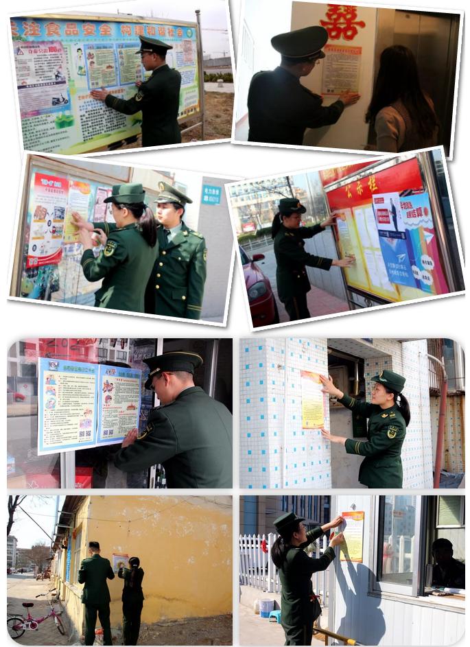 潍坊印制1.7万余份海报助力群租房、电动车火灾防范宣传